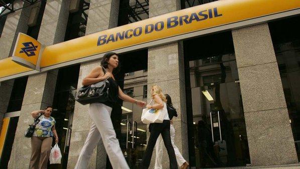 Faça a atualização de boleto sempre por meio do site do Banco do Brasil (Foto: Divulgação)