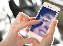 Dicas para investir em anúncios no Facebook