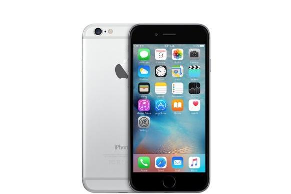 iPhone 6. (Foto: Reprodução/Apple)