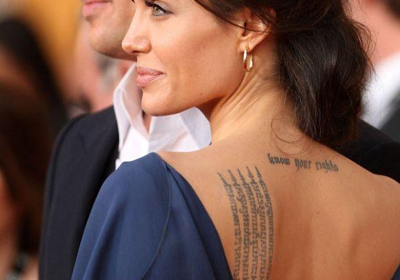 Tatuagens mais curiosas e bizarras das celebridades (Foto Ilustrativa)