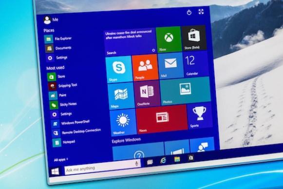 É possível personalizar os itens que aparecem no Menu Iniciar do Windows 10. (Foto: Reprodução/Welivesecurity)