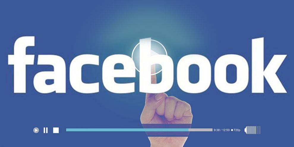 Acesse o Facebook da Vivo (Foto: Divulgação)