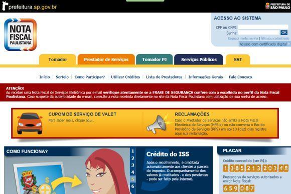 Nota Fiscal Paulistana 2017: Consulta de Créditos, Sorteios (Foto: Reprodução Nota Fiscal Paulistana)