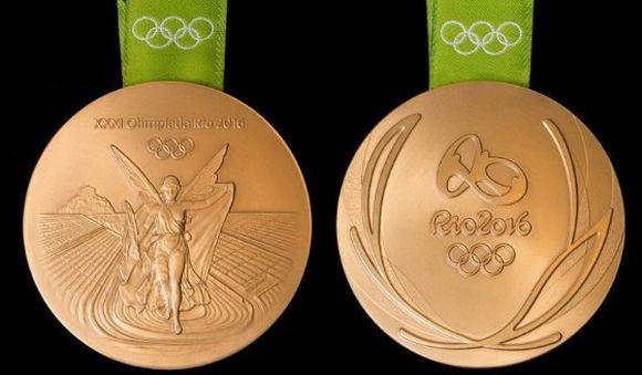 As cobiçadas medalhas olímpicas (Foto: Divulgação)