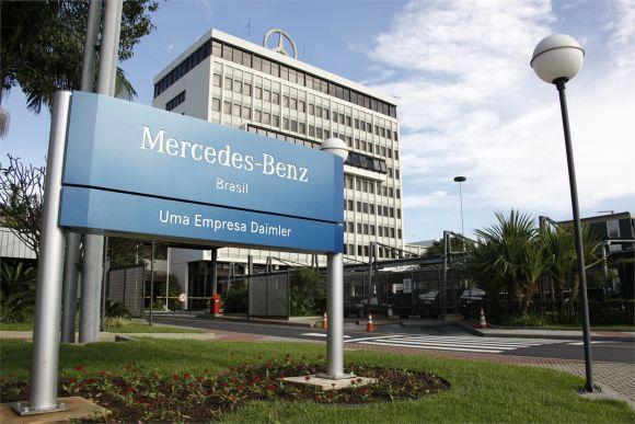 Mercedes-Benz programa de estágio e trainee 2016 (Foto: Divulgação Mercedes)