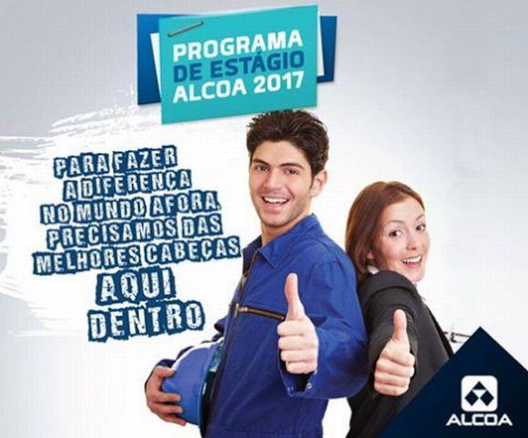 Programa de Estágio 2017 da Alcoa (Foto: Divulgação Alcoa)