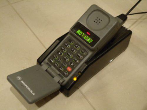 Se você se lembra desse celular é porque você muito velho (Foto: Divulgação)