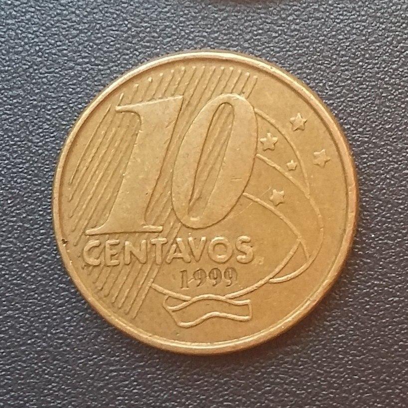 Mais uma moeda rara que vale do que você imagina (Foto: Divulgação)