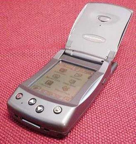 Motorola A6188 (Foto: Reprodução)