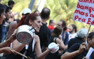 Greve dos Professores em Minas Gerais