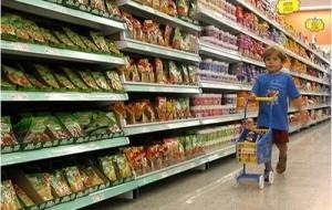 Como fazer que seu filho se comporte no supermercado