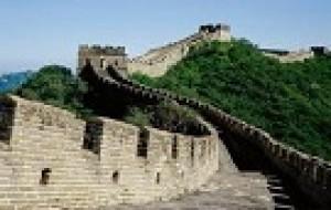 Dubstep na Muralha da China