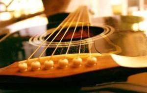 Curso de violão online