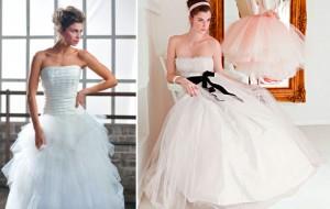 Vestido de noiva estilo bailarina