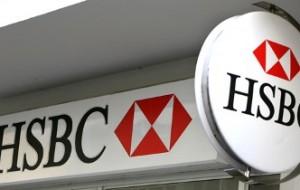 Vagas de emprego no HSBC 2012