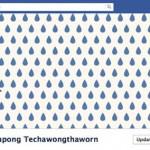 458065 As capas mais criativas do facebook 01 150x150 As capas mais criativas do Facebook