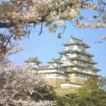 465551 Fotos do Japão 13 150x150 Fotos do Japão