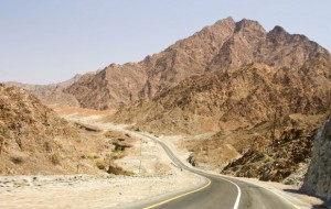 Fotos de deserto