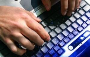 Curso gratuito de informática para deficientes CIEE 2012