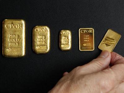 Como Investir Em Barras De Ouro