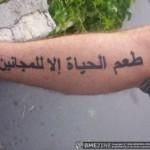 585089 tatuagens arabes fotos 10 150x150 Tatuagens árabe: fotos