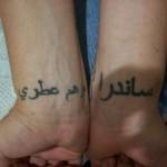 585089 tatuagens arabes fotos 20 150x150 Tatuagens árabe: fotos