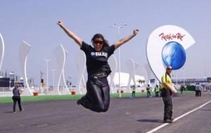 Promoção Eu Vou ao Rock in Rio com a Globo.com