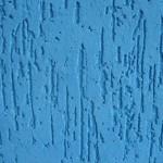 654370 Diferentes texturas para paredes fotos 1 150x150 Diferentes texturas para paredes: fotos