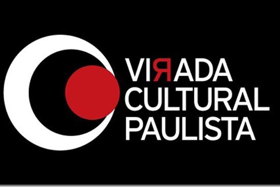 Shows da Virada Cultural Paulista 2014-5