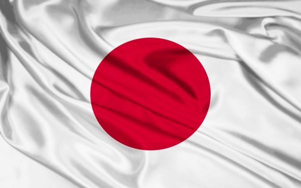 Curso de Japonês Grátis Online