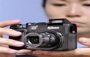 Câmera Fotográfica com GPS