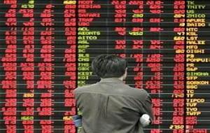 Crise Financeira Mundial: Natal 2008 será afetado