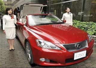 Novo Lexus