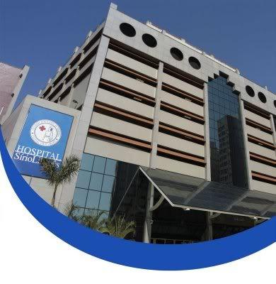 Hospital s rio liban s mundodastribos todas as tribos - Hospital sirio libanes sao paulo ...