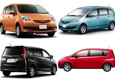 Fotos da minivan da Toyota e Daihatsu
