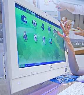 Computador de mesa compacto com tela de toque