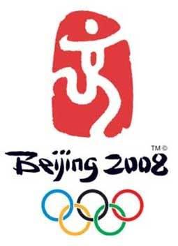 Imagens das Bandeiras dos Paises que Vão PArticipar das Olímpiadas