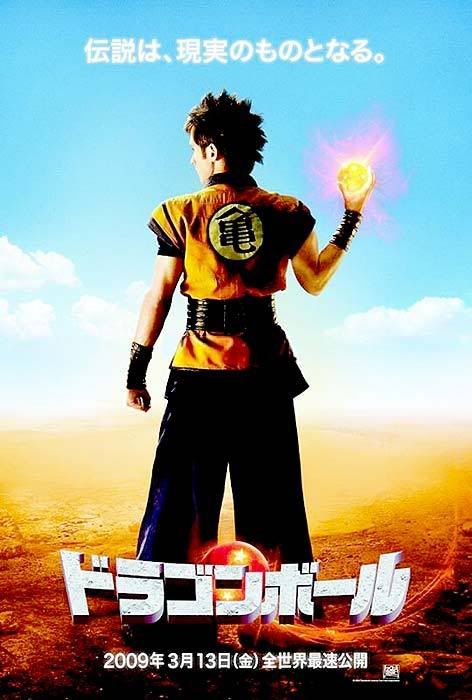 Pôster Filme Dragon Ball