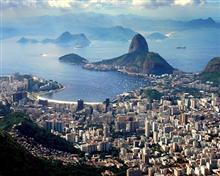 Vagas de Emprego no Rio de Janeiro 2010