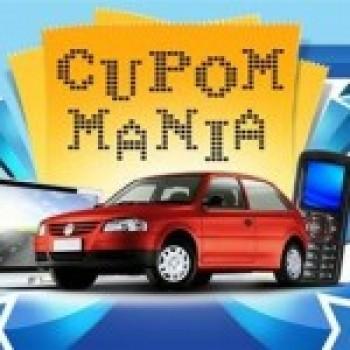 Cupom Mania Cadastro Nota Fiscal e Cupom Fiscal RJ