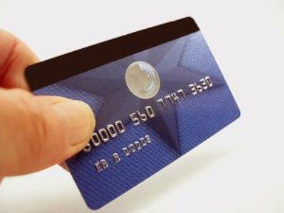 cartao de crédito sem anuidade
