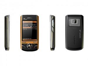 celular-com-wi-fi-mais-baratos