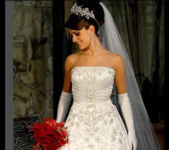 loja de vestidos de noivas