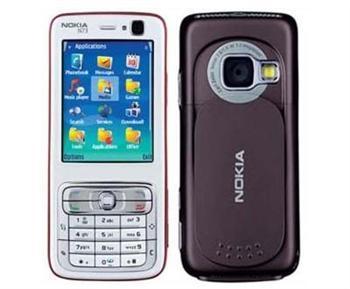 Celular Nokia N73 Valor
