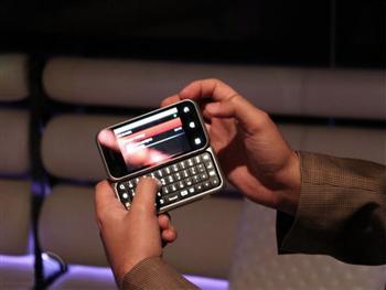 Motorola Backflip Fotos Preços5