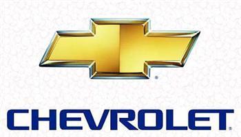 Ofertas-Chevrolet-Usados