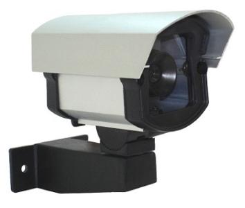 cameras de segurança mercado livre