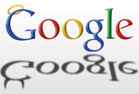 enviar-curriculum-google-brasil