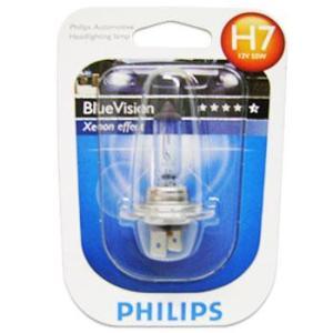 lampadas-philips-para-motos