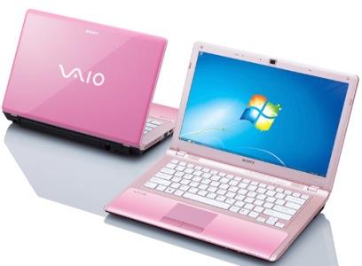notebook rosa barato dell, sony, lg, hp, preços